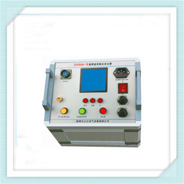 SYZGF智能型直流高压发生器