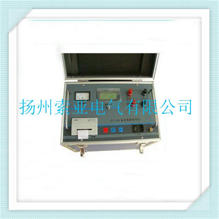 SY-50A直流电阻测试仪