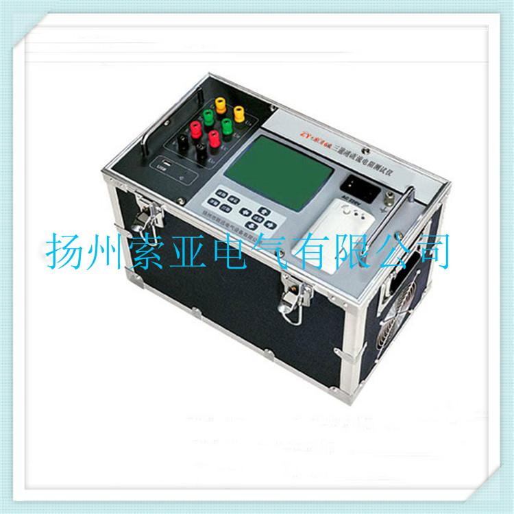 SYZ-8801三通道直流电阻测试仪