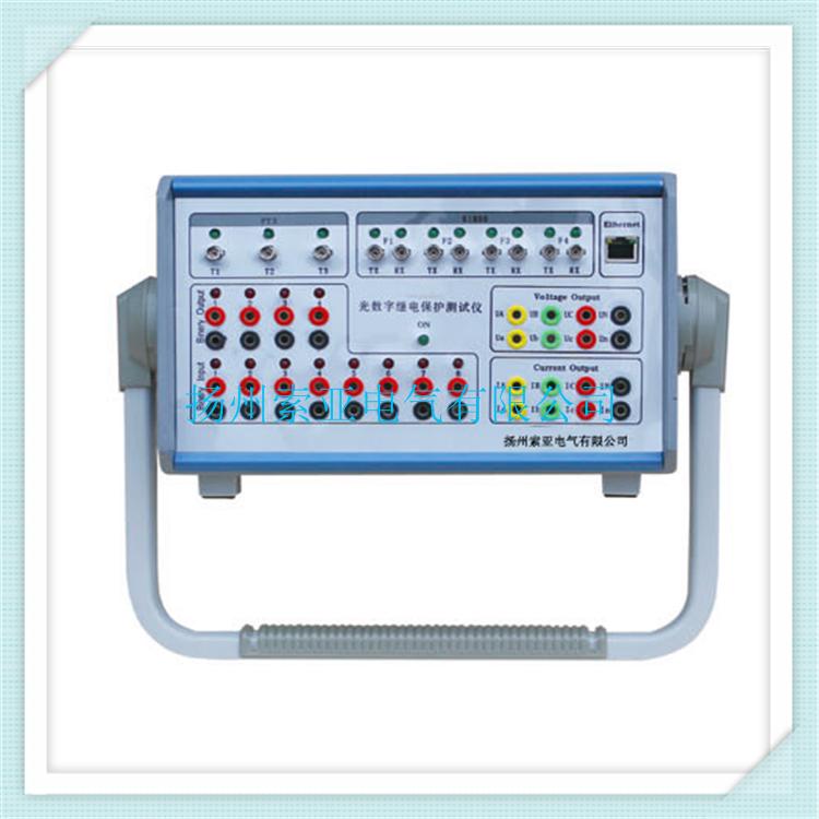 SYJB8013光数字继电保护测试仪
