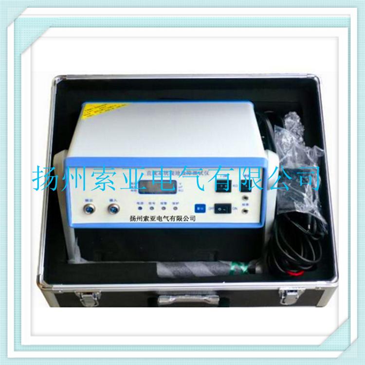 SYTG-801直流接地故障测试仪