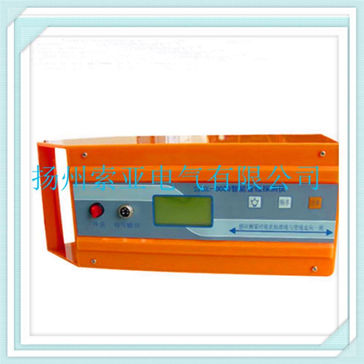 SYGX-8008智能管线探测仪