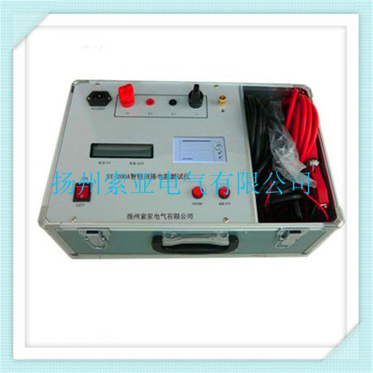 SY-200A智能回路电阻测试仪