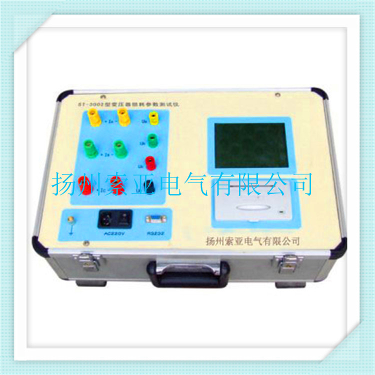 SY-3002变压器综合参数测试仪
