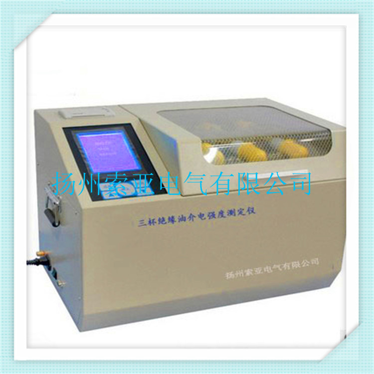 SY-8053三杯型绝缘油介电强度测试仪