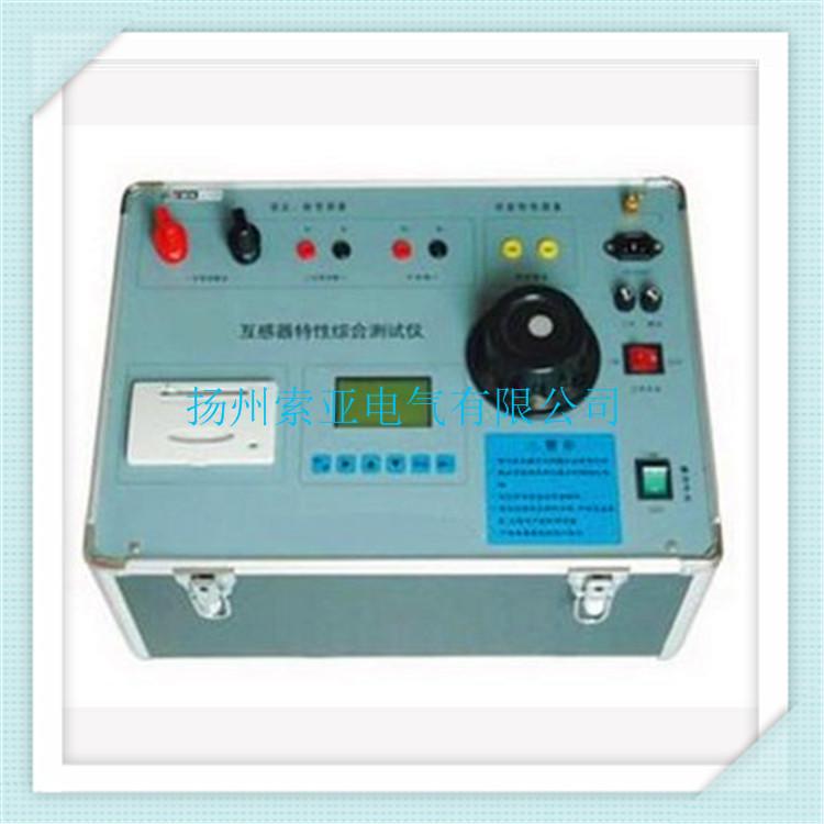 Y2360互感器特性综合测试仪