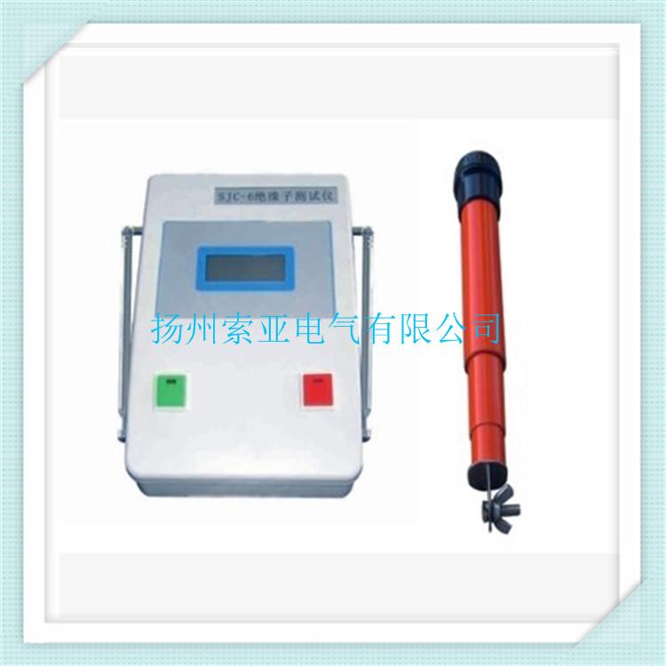 SJC-6绝缘子测试仪