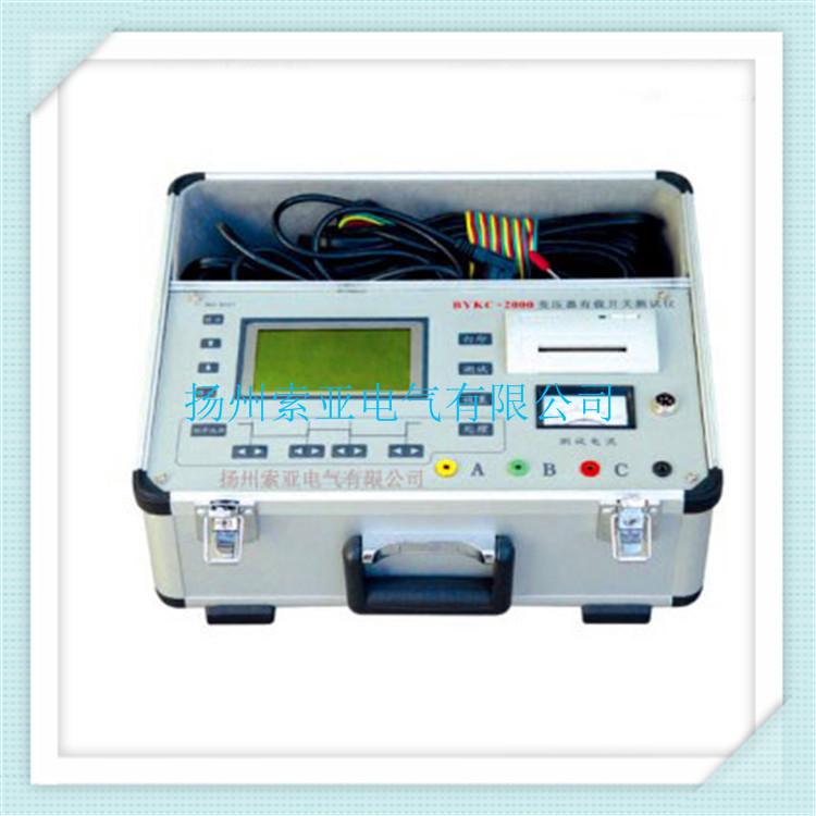 BYKC-2000变压器有载开关测试仪