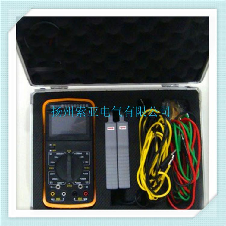 SMG2000B手持式相位伏安表