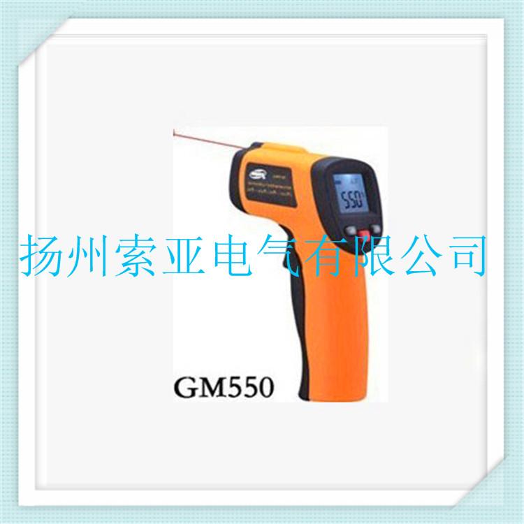GM550红外测温仪