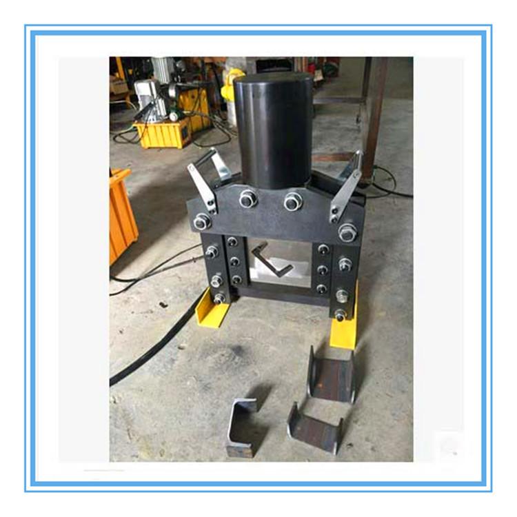 液压U型槽钢切断机
