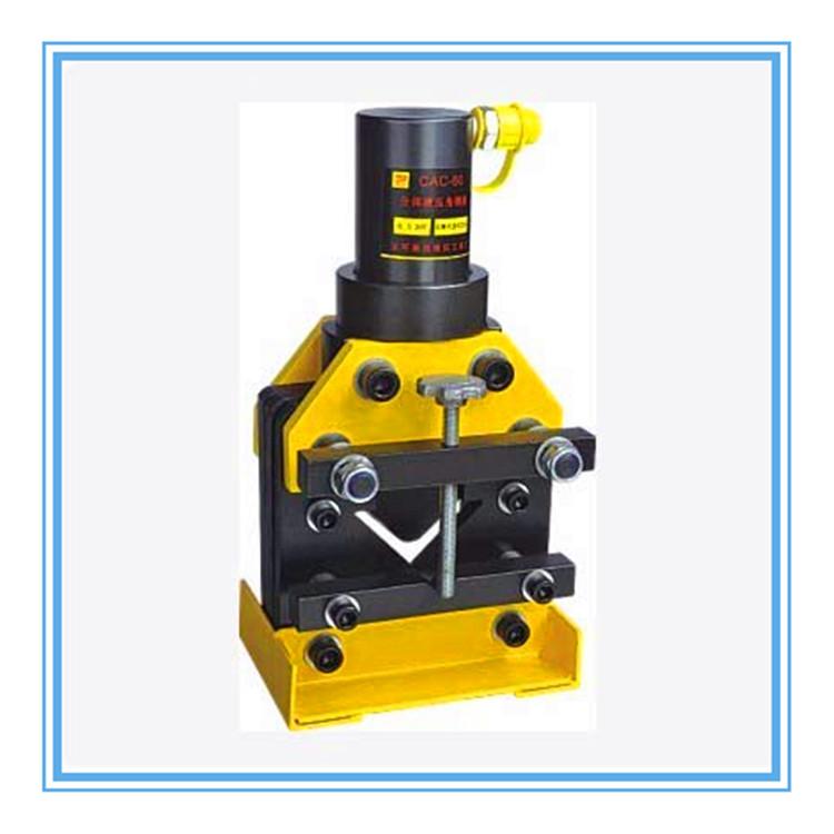 CAC-75液压角钢切断机
