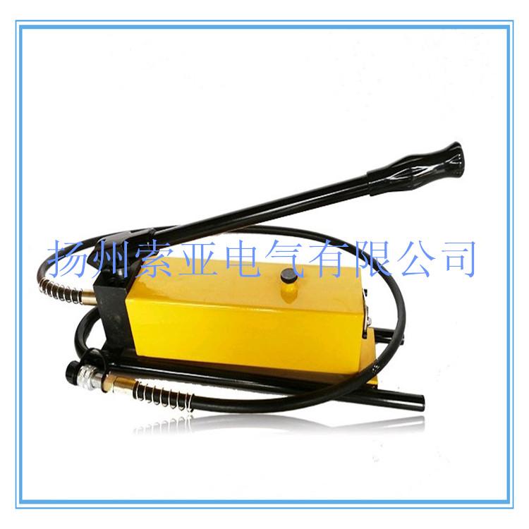 CP-800超高压手动液压