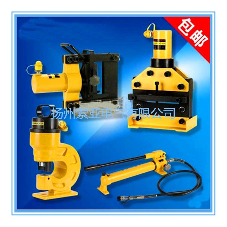 分体式母线加工机(手动泵)