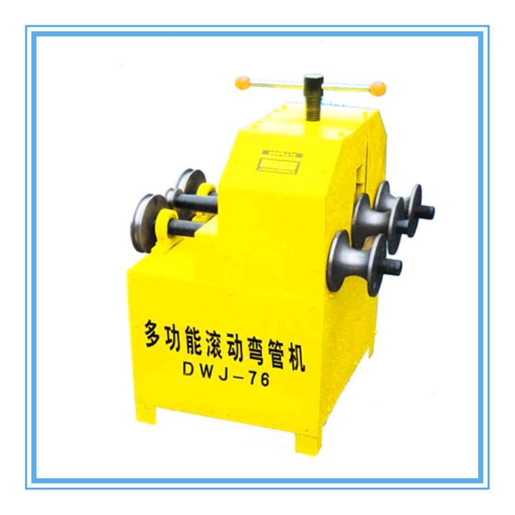 HHW-76B多功能圆管方管弯管机