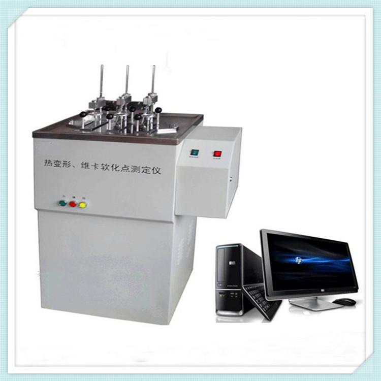 热维卡热变形试验机