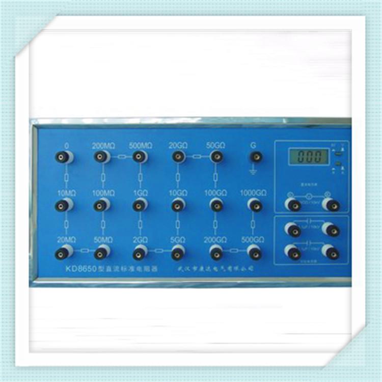 KD8650直流标准电阻器