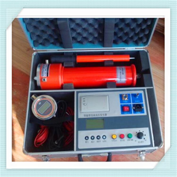 智能型直流高压发生器