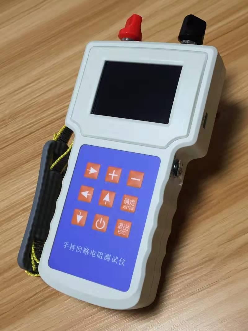 SY671H手持式回路电阻测试仪
